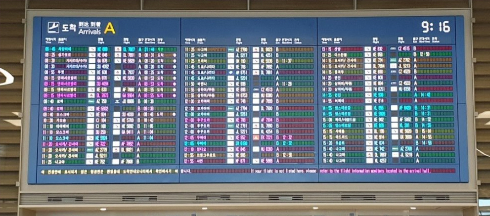 Incheon airport arrival dash board