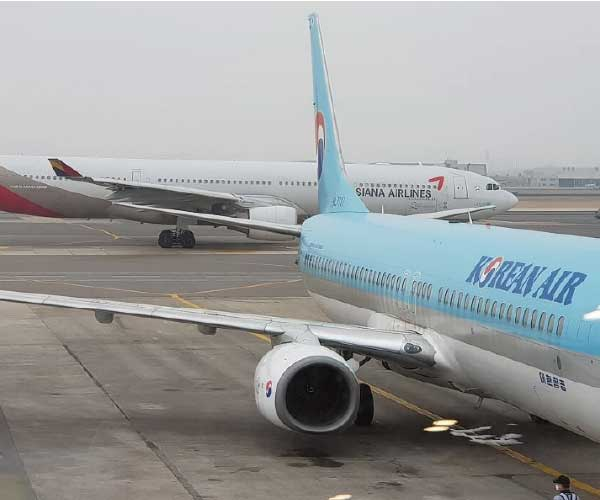 incheon airport arrival flight