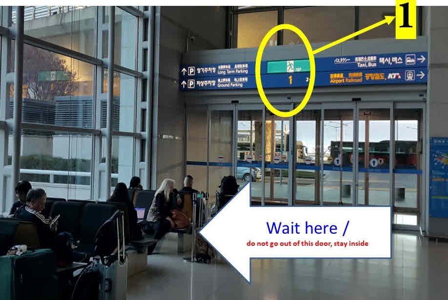 incheon airport pickup location